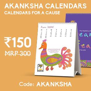 DESIGNER CALENDARS FROM AKANKSHA FOR RS.150